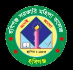 Habiganj Govt Mohila College